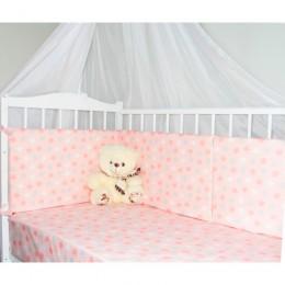"""Бортики для детской кроватки """"Звездный Микс розовый"""" (CherryMom)"""