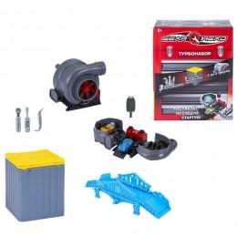 Gear Head GH51742 Игровой набор c турбиной