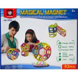 Магнитный конструктор Xinbida Magical Magnet (52 детали)