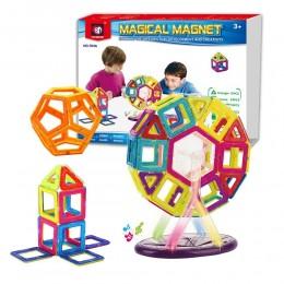 Магнитный конструктор Xinbida Magical Magnet (71 деталей)