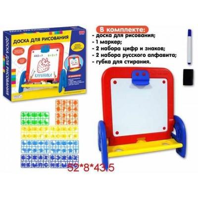 Детская доска для рисования с подставкой