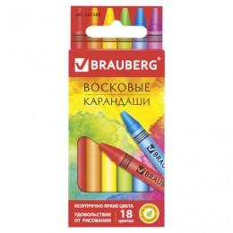 """Восковые карандаши BRAUBERG """"АКАДЕМИЯ"""", 18 цветов"""