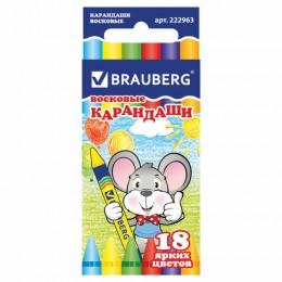 Восковые карандаши BRAUBERG/ПИФАГОР, 18 цветов