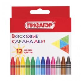 """Восковые карандаши ПИФАГОР """"СОЛНЫШКО"""", 12 цветов"""