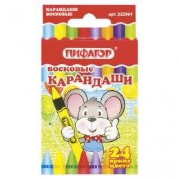 Восковые карандаши BRAUBERG/ПИФАГОР, 24 цвета