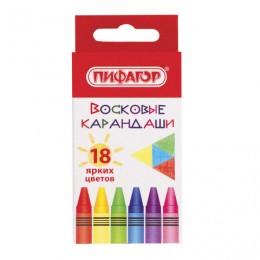 """Восковые карандаши ПИФАГОР """"СОЛНЫШКО"""", 18 цветов"""