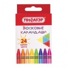 """Восковые карандаши ПИФАГОР """"СОЛНЫШКО"""", 24 цвета"""