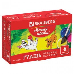 """Гуашь BRAUBERG """"МАГИЯ ЦВЕТА"""", 6 цветов"""