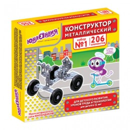 Конструктор металлический ЮНЛАНДИЯ 206 элементов