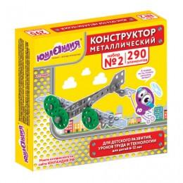 Конструктор металлический ЮНЛАНДИЯ 290 элементов