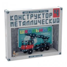 """Конструктор металлический """"Школьный"""", 294 элемента"""