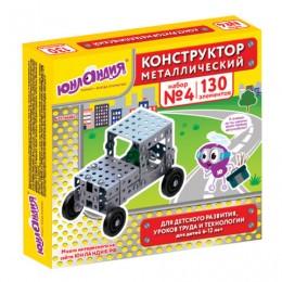 Конструктор металлический ЮНЛАНДИЯ 130 элементов
