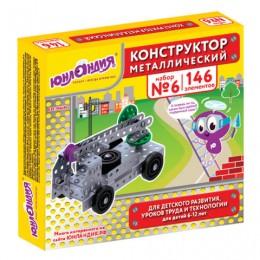 Конструктор металлический ЮНЛАНДИЯ 146 элементов