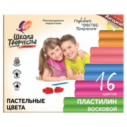"""Пластилин восковой пастельный ЛУЧ """"Школа творчества"""", 16цветов"""