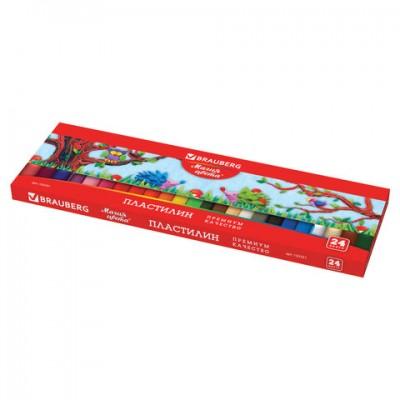 Пластилин классический BRAUBERG 24 цвета, 500 г, ВЫСШЕЕ КАЧЕСТВО, картонная упаковка, 103351