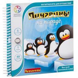 Пингвины на параде - магнитная игра BONDIBON для путешествий (Бондибон)