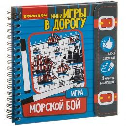 МОРСКОЙ БОЙ - компактная развивающая игра в дорогу Bondibon