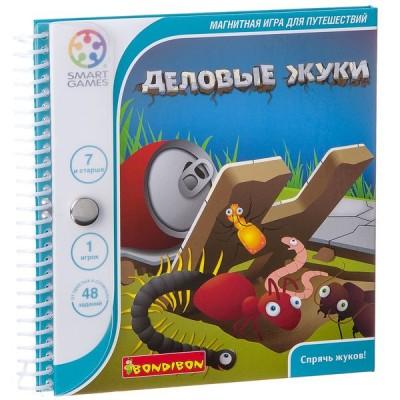 Деловые жуки - магнитная компактная игра для путешествий BONDIBON (Бондибон)