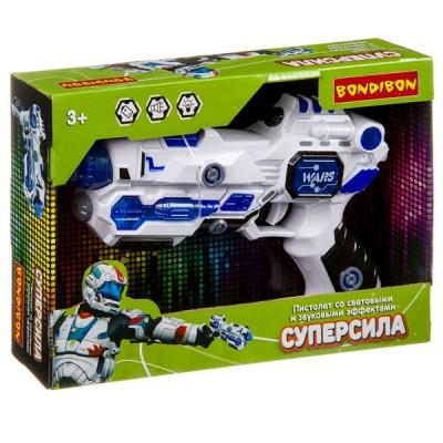 Пистолет Bondibon Суперсила» со светом и звуком