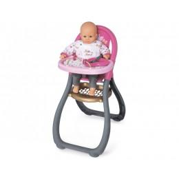 Стульчик для кормления куклы (Smoby)